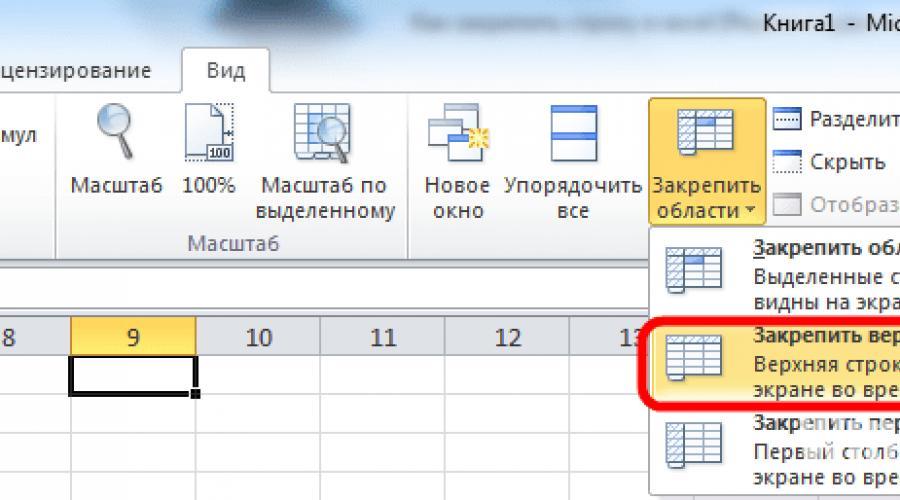 Faceți upgrade de la Excel 2013 la Microsoft 365