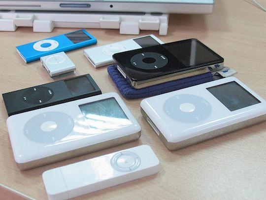 Besplatne amaterske kasete