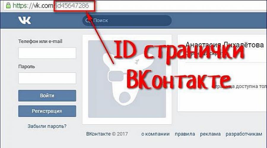 Vk Home Private