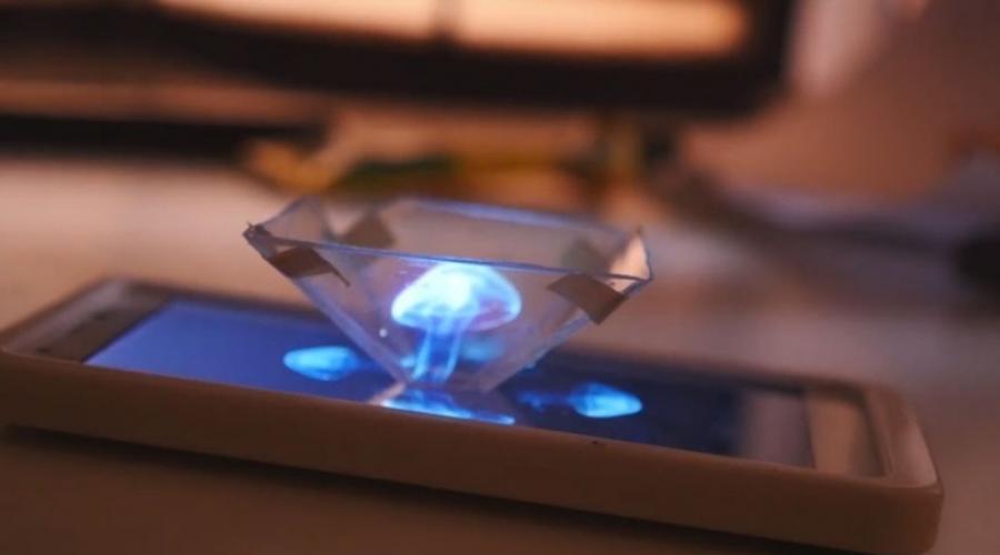 hologramă pentru vedere spitalul clinic oftalmologie tg mures