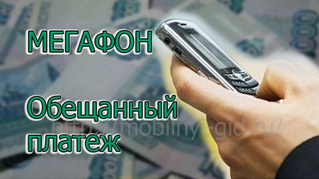 банк хоум кредит оренбург