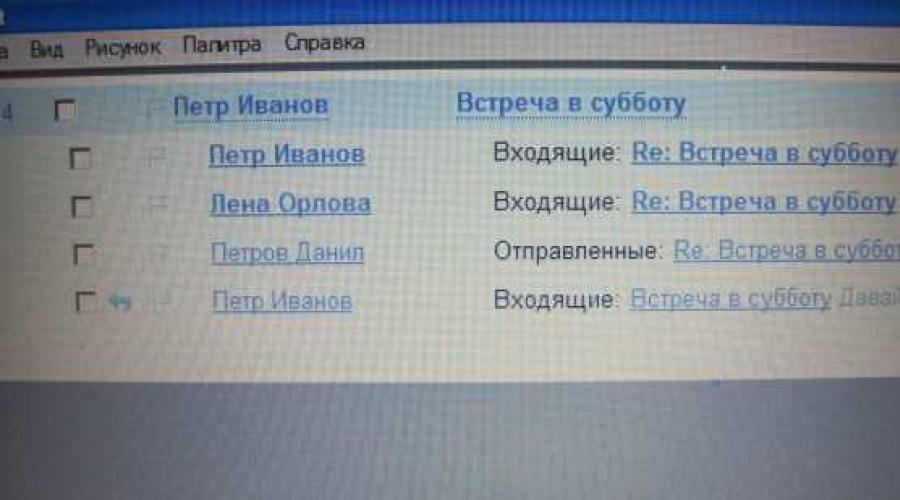 opciós regisztráció