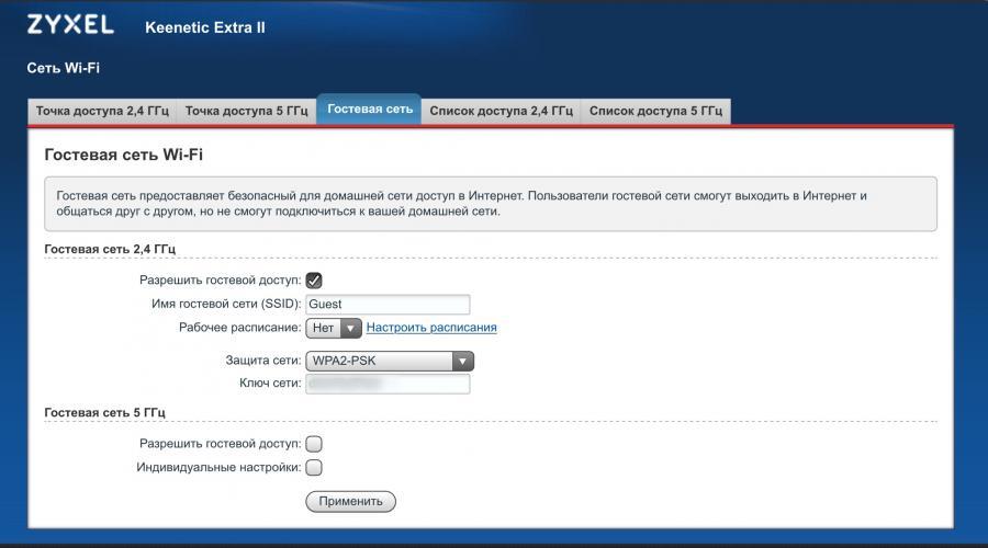 Számítógép-hálózatok   Digitális Tankönyvtár