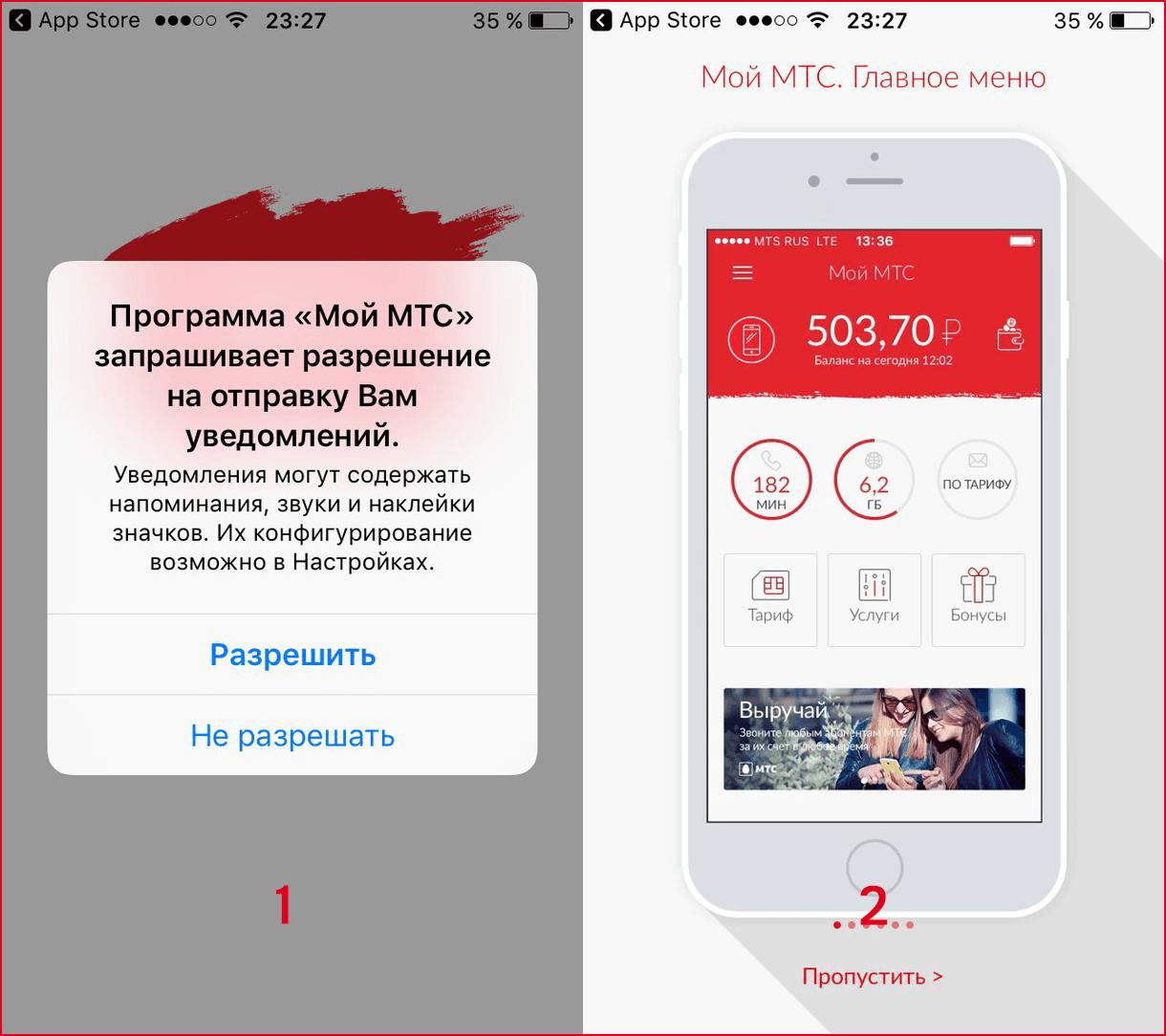 besplatna aplikacija za upoznavanje na iphoneu
