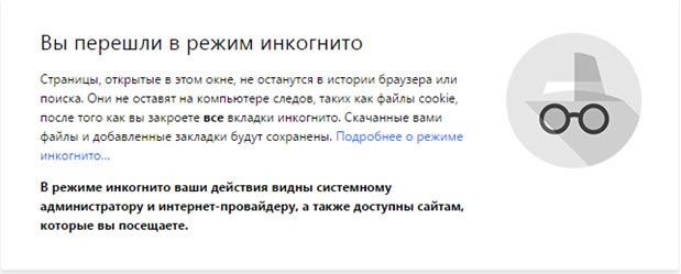 Гетт такси официальный сайт для водителей москва