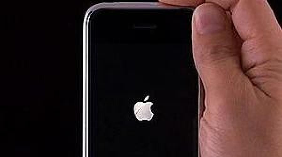 томат кубышка фотографирую на айфон а он выключается клетке все