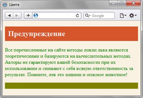 Internetske stranice za upoznavanja najcrnje