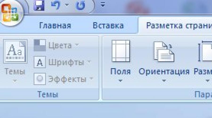 A Megtekintő alkalmazás Általános beállításainak módosítása Mac gépen