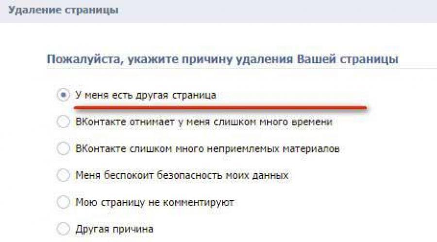 kereset a vk interneten)