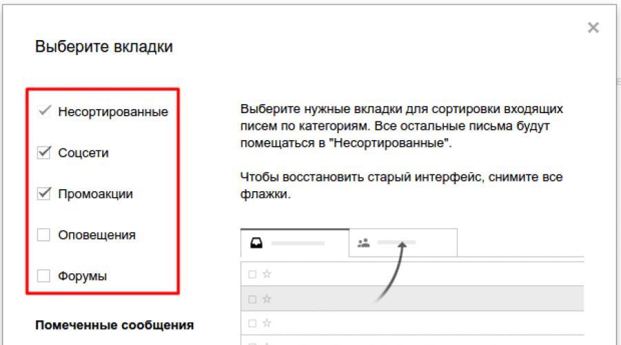 Inkorg hotmail logga in Microsoft Outlook