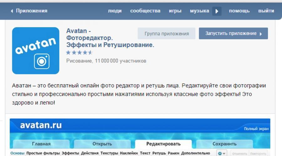 pénzt keresni az interneten a VK-ban)