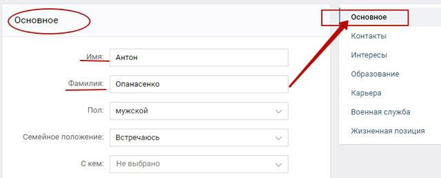 primjeri imena zaslona