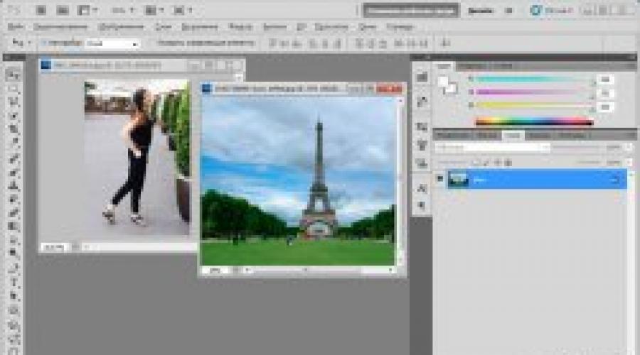 Как правильно наложить одно фото на другое