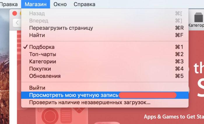 aplikacija za upoznavanje vijesti
