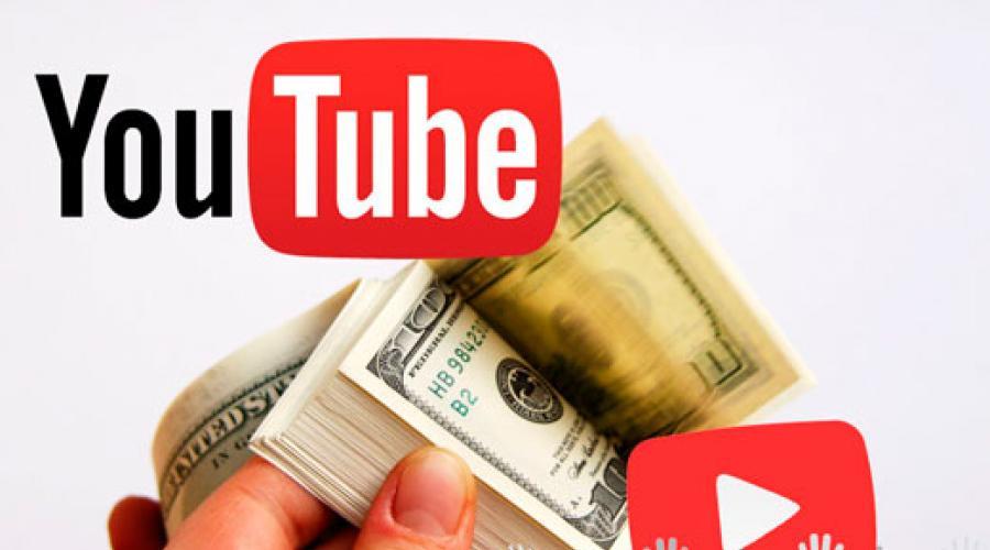 cât de mulți bani puteți face făcând videoclipuri youtube