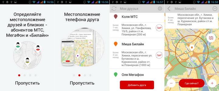 promet web lokacija za upoznavanja