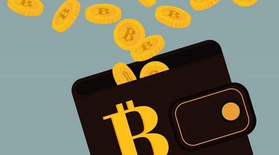 bitcoină profitabilă